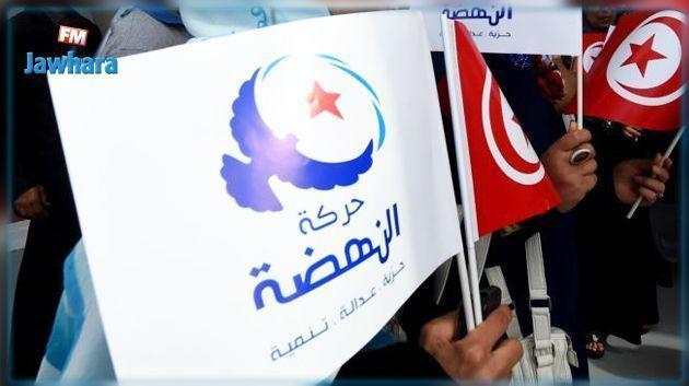 Aujourd'hui, réunion prévue du Conseil de la Choura du mouvement Ennahdha