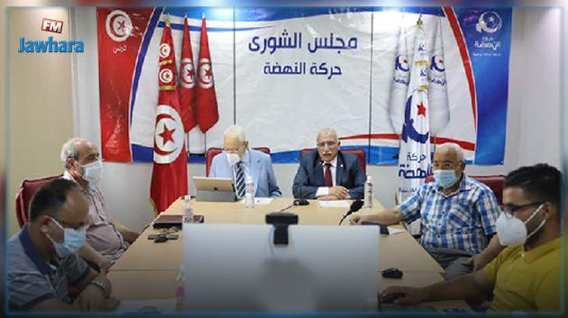 La Choura préconise une profonde autocritique des politiques d'Ennahdha