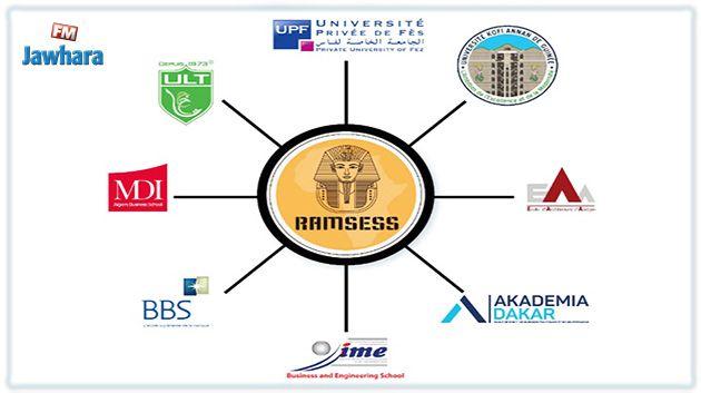 RAMSESS : Le premier Réseau Panafricain pour la mobilité académique des étudiants