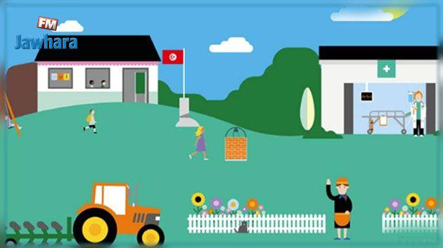 Orange Tunisie, avec l'appui de la Fondation Orange, lance son appel à projets Villages pour l'année 2021