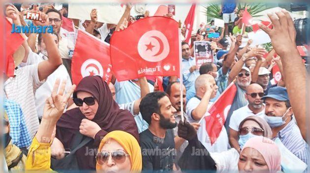 Rassemblement protestataire à Tunis contre les décisions de 25 juillet
