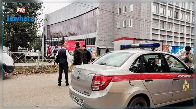 Fusillade dans une université de Perm en Russie : au moins huit morts