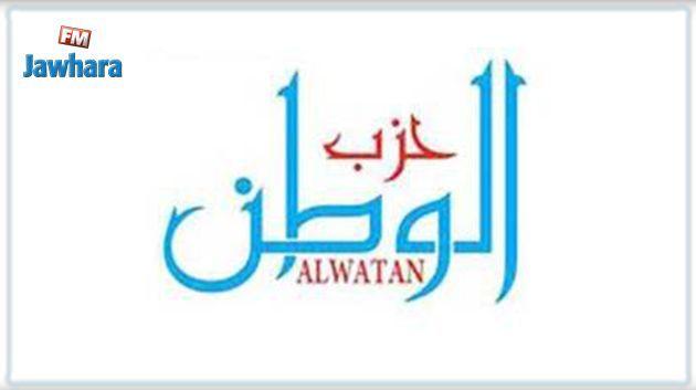 Al Watan appelle à hâter la formation d'un gouvernement restreint