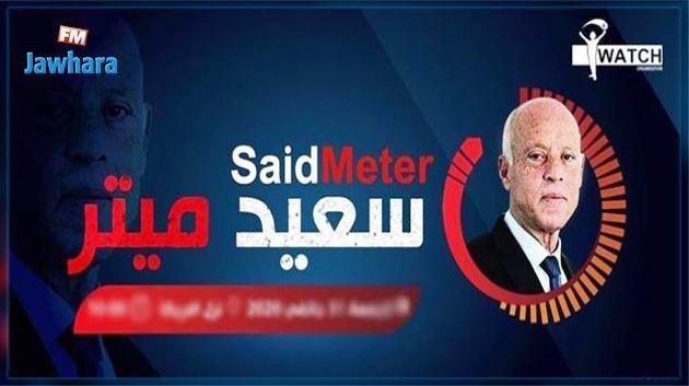 Seulement 6 pc des promesses électorales du président Kais Saied ont été réalisés