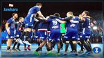 Handball : La France remporte le Mondial
