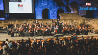 Inauguration du Festival international de musique symphonique d'El Jem