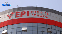 2ème session d'admission à l'EPI Business School